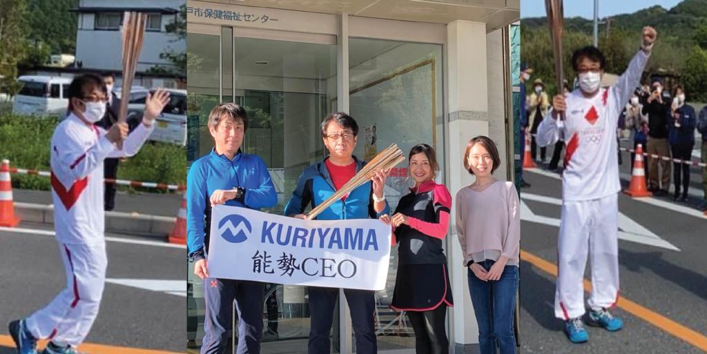 CEO de Kuriyama cargando la Antorcha Olímpica